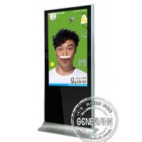 Buy cheap 55 Inch Kiosk Digital Signage LCD Panel with 500cd/m2 Brightness from wholesalers