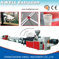Buy cheap 16-630mm Good Price Pipe Extruder, PVC Pipe Production Making Machine from wholesalers