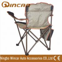Buy cheap Polyester Outdoor Folding Chair , Vehicle Camping Accessories from wholesalers