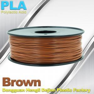 Buy cheap Brown PLA Filament Makerbot 3D Printer Materials  1kg  / spool product