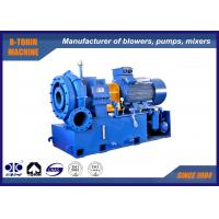 Buy cheap High Speed Single Stage Centrifugal Blower gear type 210m3  60KPA DN400 from wholesalers