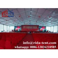 Buy cheap Canvas Waterproof Wedding Tents , High Hardness Large Event Tents from wholesalers