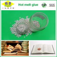 Buy cheap Resin Polyester Hot Melt Adhesive For Spine Bookbinding , White Granule from Wholesalers