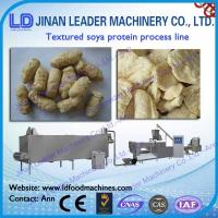 Buy cheap Automatic tvp tsp soya protein process line soya chunks machines from wholesalers