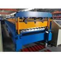 Buy cheap Wall Panel Steel Roll Forming Machine Cr 12 Mov Cutting Blade Material from wholesalers