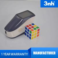 Uv Visible Color 3nh Spectrophotometer With Sqcx Color