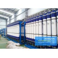 Buy cheap Professional Skid Mounted Water Treatment Plant With High Output Capacity from wholesalers