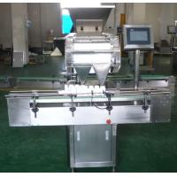 Buy cheap PLC Control Automatic Counting And Packing Machine Electronic For Fish Oil Soft Gel from wholesalers