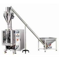 Buy cheap Automatic Powder FFS Packaging Machine from wholesalers