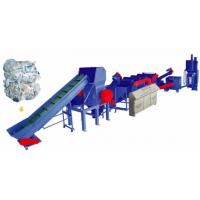 Buy cheap LDPE flim recycling plant/machine/equipment/line product