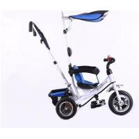 Buy cheap New design cheap kids tricycle/10 inch rubber wheel children trike/baby tricycle/toy car from wholesalers