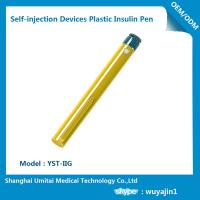Buy cheap High Performance Testosterone Injection Pen / Low Cost Insulin Pens from wholesalers