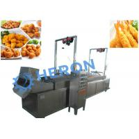 500kg/H Oil Frying Machine Line Automatic Fryer Machine Temperature Control Oil-Water Mixing