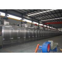Buy cheap Continuous Peanut Roasting Machine Chain Driven Fully Automatic High Speed product