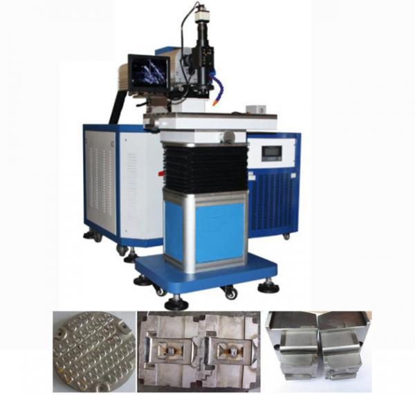 laser machine cost