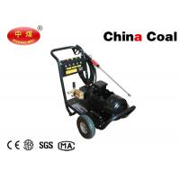 Buy cheap Car Washing Machine High Pressure Washer from wholesalers