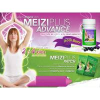 Buy cheap Belly Fat Burning Mze 100% Original Meizi Evolution Weight Loss Supplements from wholesalers