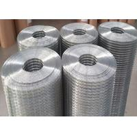 Buy cheap 304 1x2 Galvanized SS Woven Wire Mesh Sand Screen Drainage Layer from wholesalers