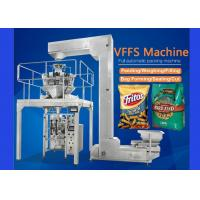 Buy cheap Shredded Cheese Multihead Weigher Packing Machine 50g - 5KG Packing Range from wholesalers