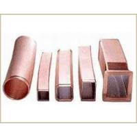 China Copper Mould Tube (Continuous Casting Machine) on sale with low price on buck sale for export  made in china on sale