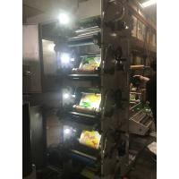 Buy cheap 7color 320 two units(4+3) Label flexographic flexo printer machine self-adhesive sticker/label to mould die cutter product
