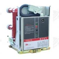 Buy cheap Outdoor AC HV Vacuum Circuit Breaker from wholesalers