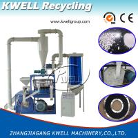 Buy cheap High-Performance Grinding Mill, Milling Machine for PVC,PET,PBT,PS Plastics from wholesalers