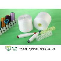 Buy cheap High Tenacity 100% Polyester Spun Yarn product