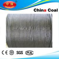 Buy cheap Stainless, PVC Coated / galvanized, ungalvanized steel wire rope from wholesalers