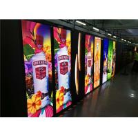 Buy cheap P2.5 Front Maintenance Portable Poster Display Totem With Video , Graphics , Animation from wholesalers