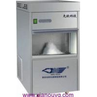 Buy cheap Snowflake ice machine from wholesalers