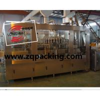 Buy cheap vegetable oil filling machine from wholesalers