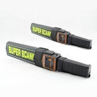 Buy cheap Shake / Buzzer Alarm Hand Held Metal Detector 41*8.5*4.5cm For Body Inspection from wholesalers