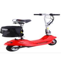 Buy cheap 250w Powerful Electric Scooter from wholesalers