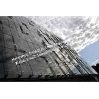 Buy cheap Double Glass Wall Ventilated Façade Office Building with Double Skin Glazed Curtain Wall from wholesalers