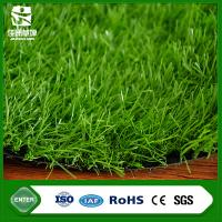 Buy cheap SGS test soft artificial grass pet mat from wholesalers