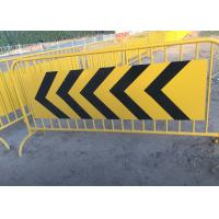 Buy cheap Crowd Control Barricade With Reflective Band For Show Direction product