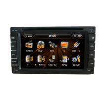 Buy cheap RDS PIP RDS Touch Screen 6.2 Inch Digital TFT Double Din Automobile GPS Navigation Systems from wholesalers