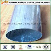 Buy cheap Import Stainless Steel Oval Steel Special Shaped Tubing From China from wholesalers