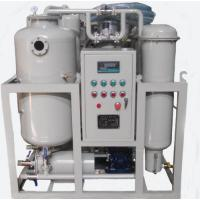 Buy cheap Dehydration Dedicated Oil Purifier from wholesalers