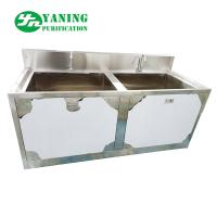 Buy cheap Stainless Steel Medical Hand Wash Sink Industrial Wash Basin Breakwater Safeguard from wholesalers