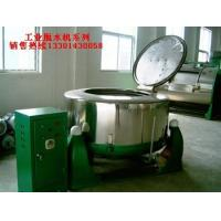 Buy cheap Wool dehydration machine manufacturer price from wholesalers
