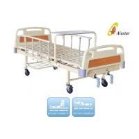 Buy cheap Double Crank ABS Detachable Medical Hospital Beds With 4 Rank Guardrail (ALS-M205) from wholesalers