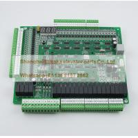 Buy cheap Monarch NICE1000 Elevator Control Cabinet Main Board  MCTC-MCB-G from wholesalers