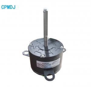 Buy cheap Powerful 1300RPM 50w  HVAC Air Cooler Fan Motor For Exhaust Fan product