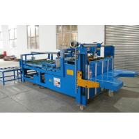 Buy cheap Automatic strapping machine ALC KZ-3 from wholesalers