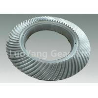 Buy cheap High Performance Alloy Steel CNC Spiral Bevel Gears , Helical Spur Gear from wholesalers