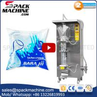 Buy cheap Liquid filling machine| juice packaging machine manufacturer | water pouch packing machine from wholesalers