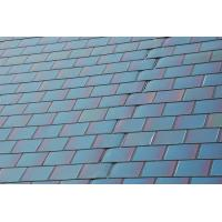Buy cheap New Design Outdoor Solar Floor Tile with LED(NF-MS002) from wholesalers