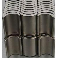 Buy cheap Ferrite Motor Magnet product